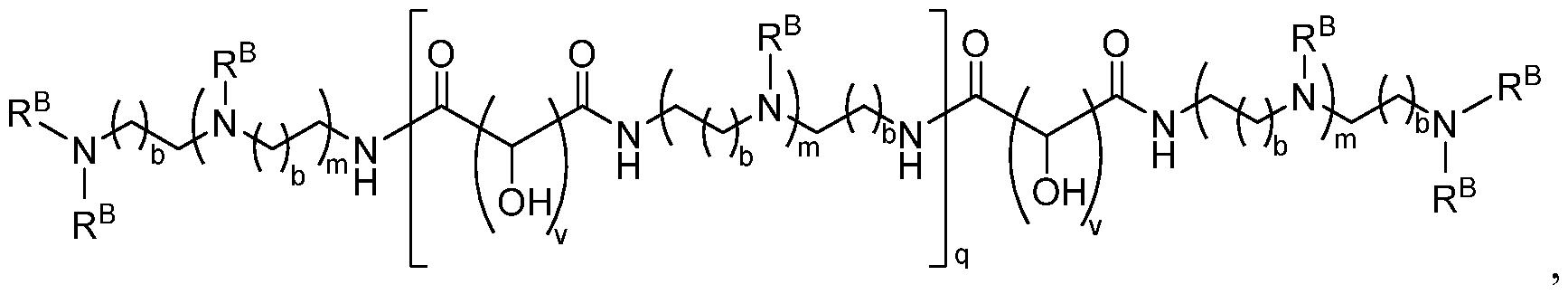 Figure imgf000221_0003