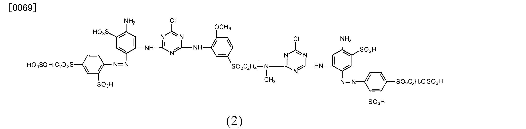 Figure CN102206428BD00131