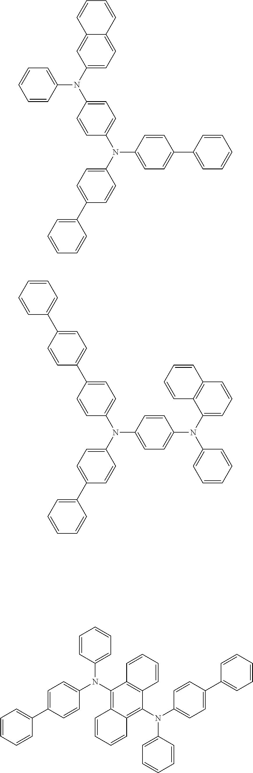 Figure US09837615-20171205-C00125