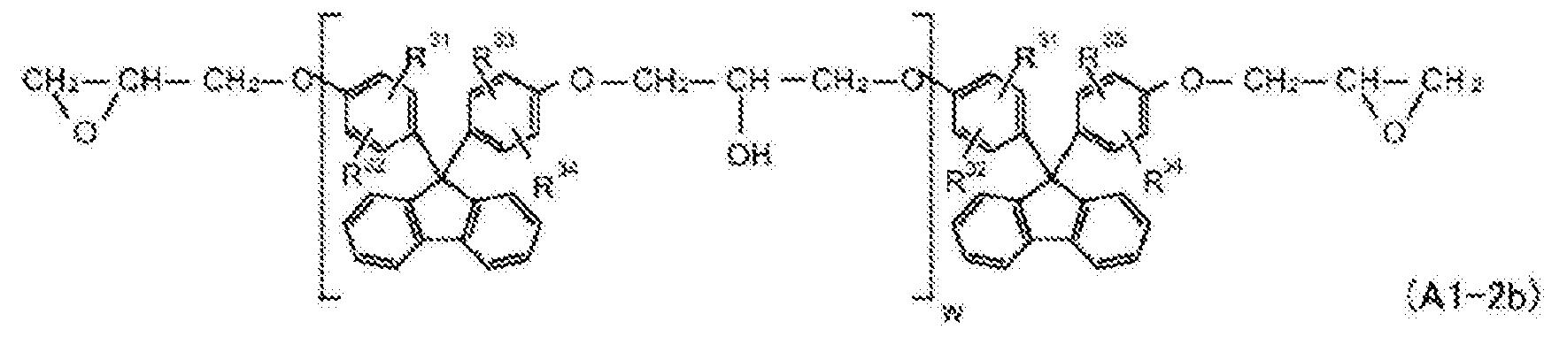 Figure CN103782237BD00092