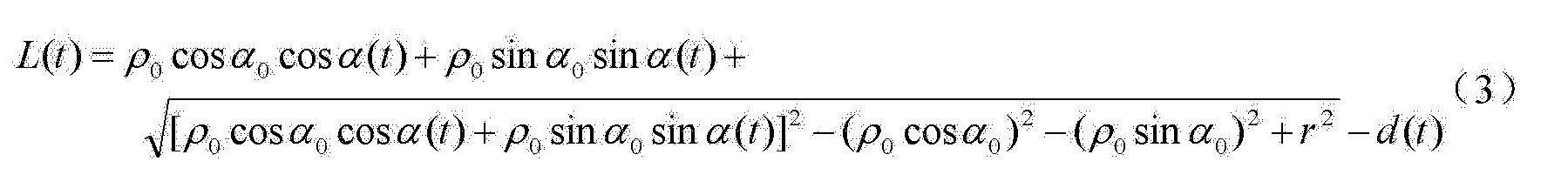 Figure CN102322796BC00023
