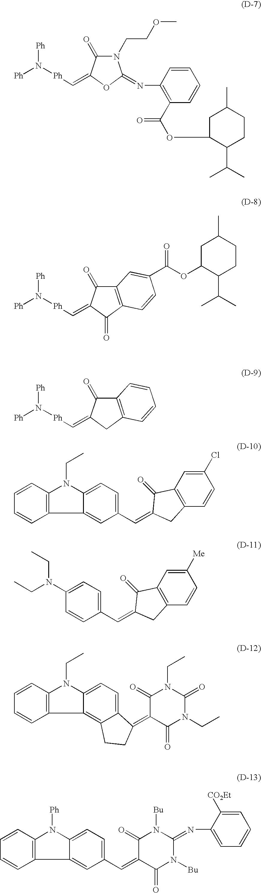 Figure US07435529-20081014-C00007
