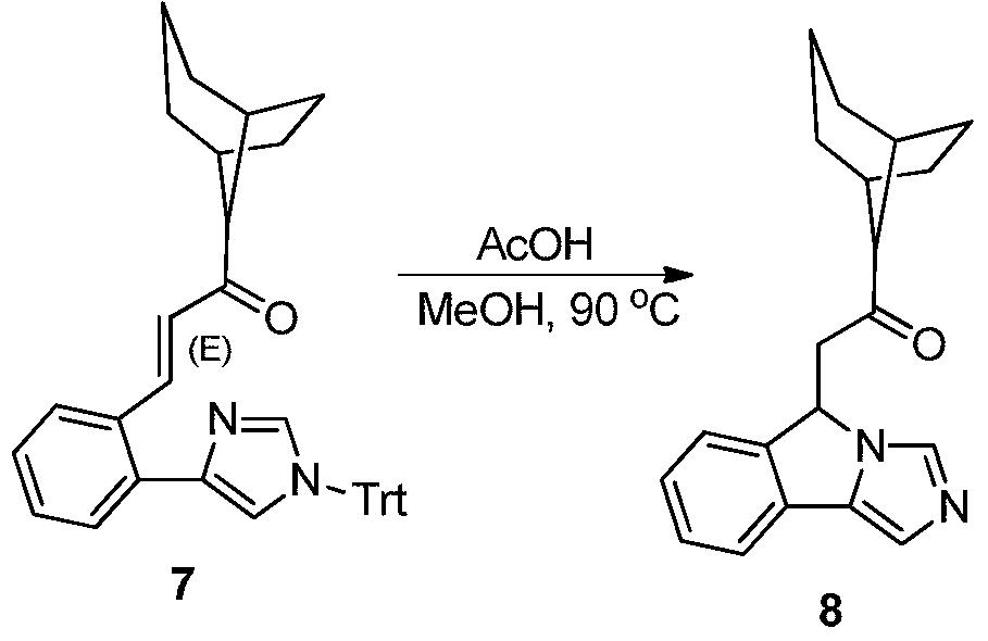 Figure PCTCN2017084604-appb-000265