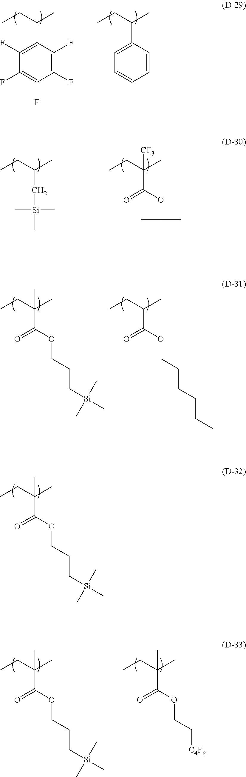 Figure US08632942-20140121-C00096