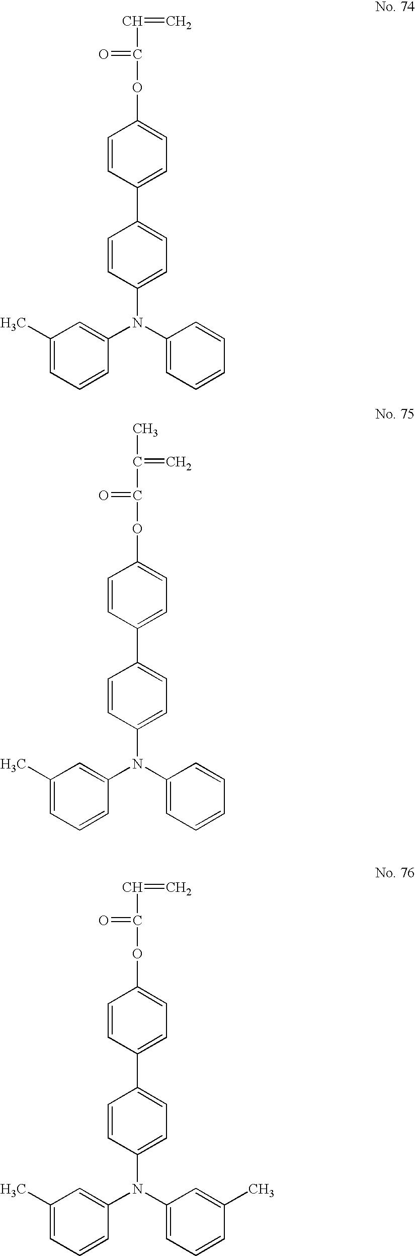 Figure US07824830-20101102-C00040