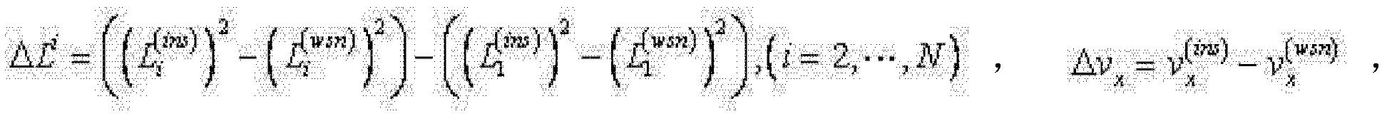 Figure CN102636166BD00103