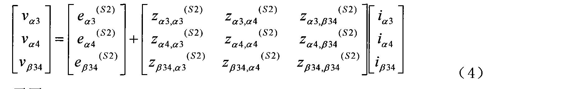 Figure CN101719182BD00103