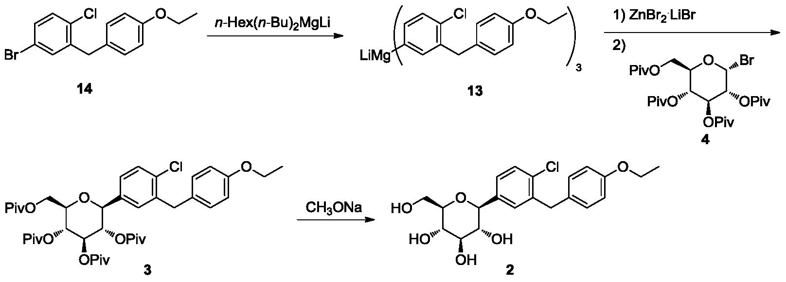 Figure PCTCN2017086106-appb-000003