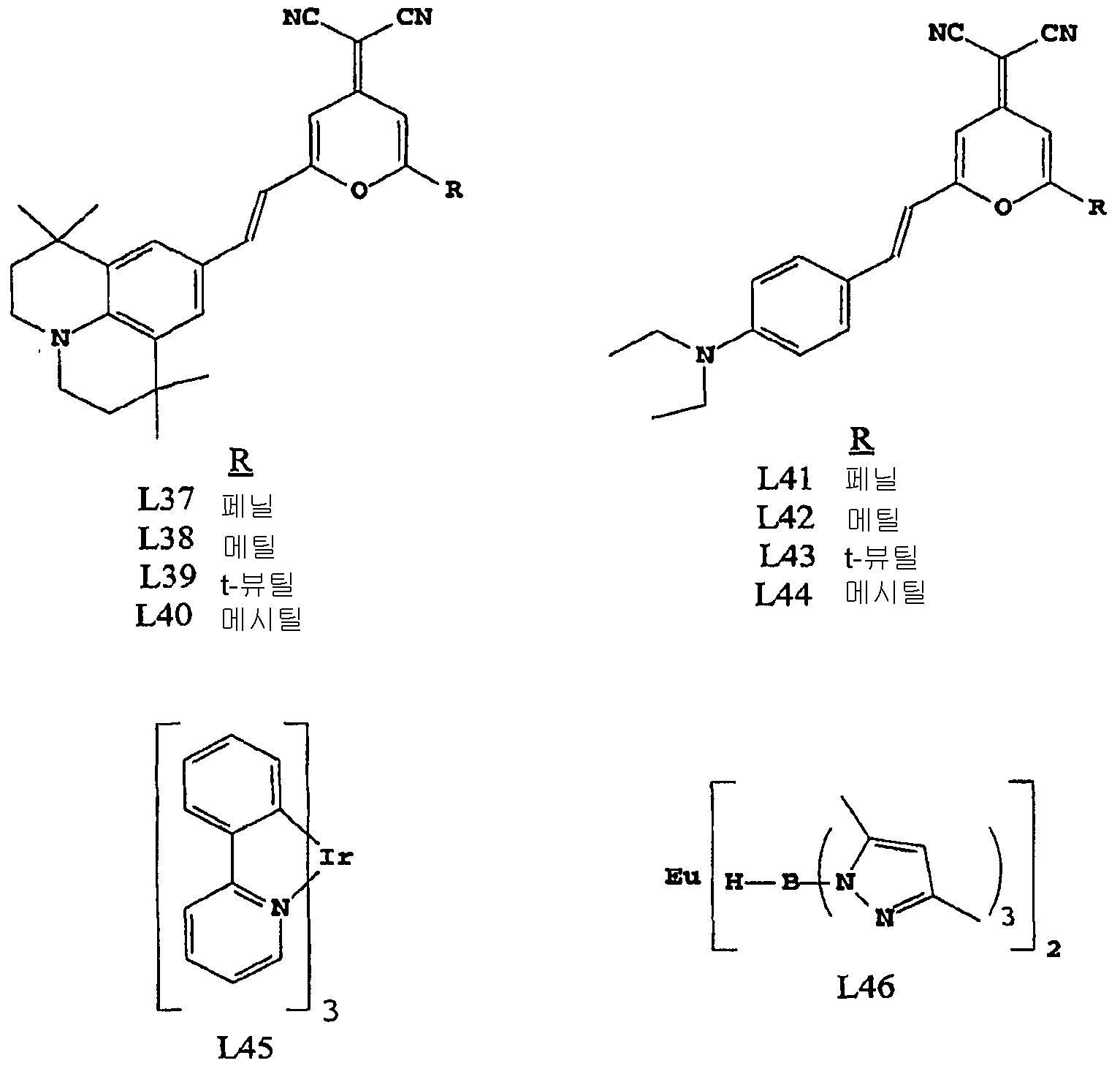 Figure 112008074411380-pct00058