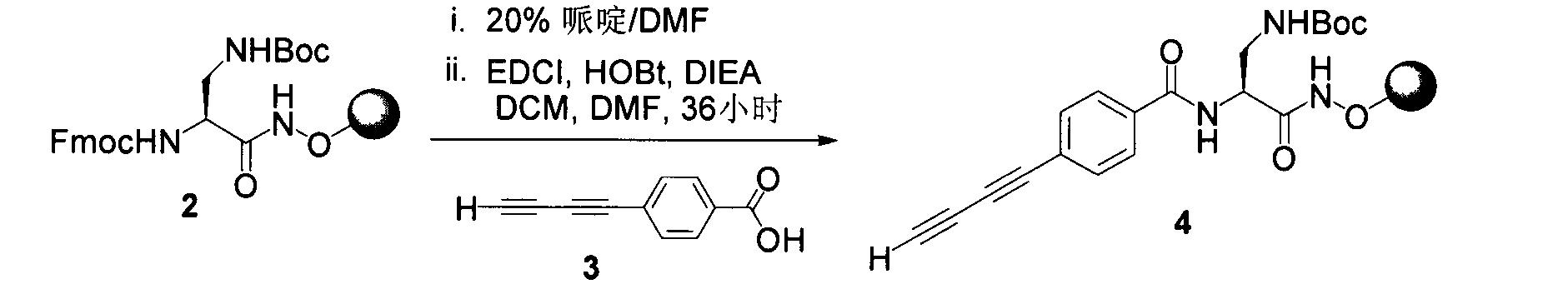 Figure CN102267924AD01001