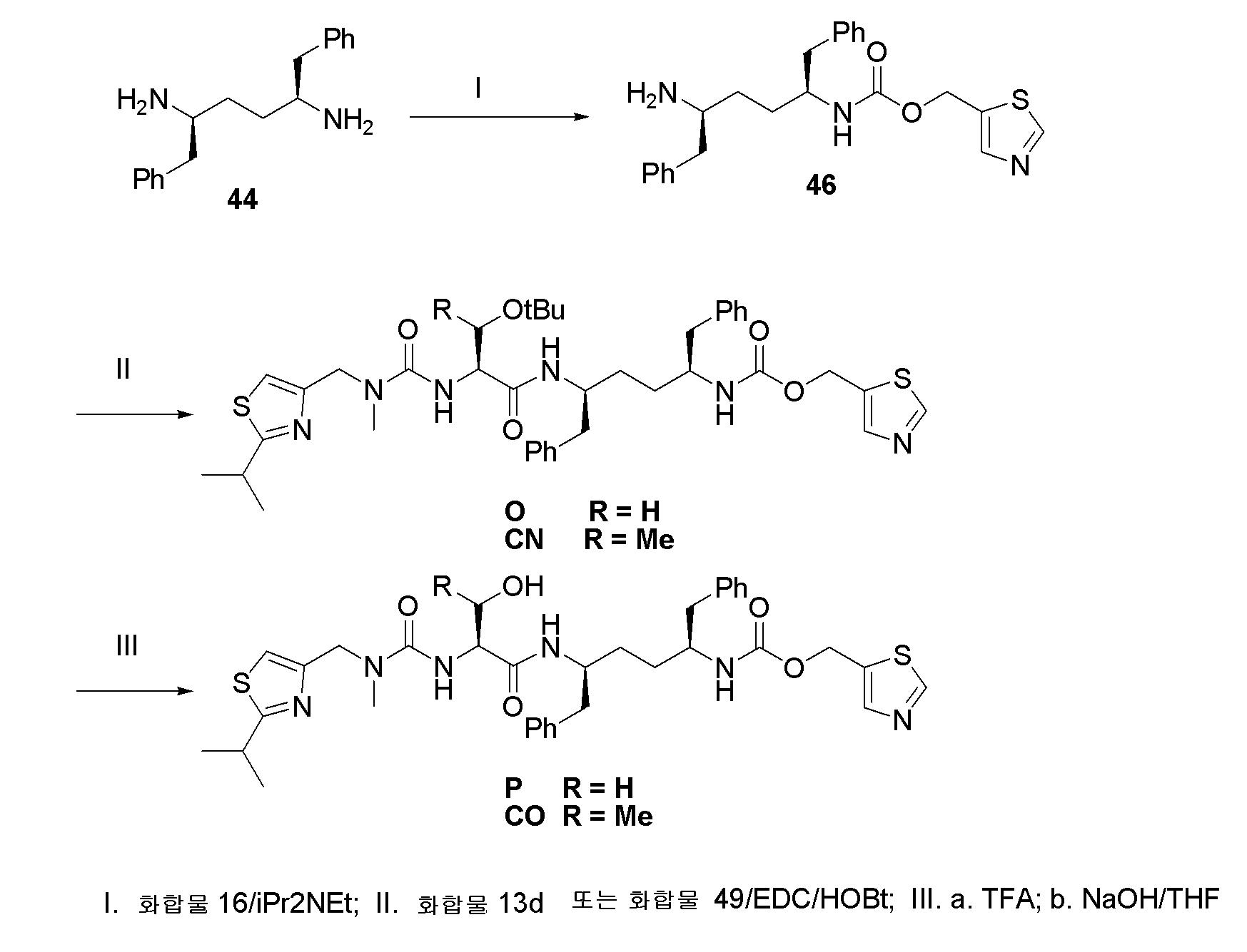 Figure pat00217