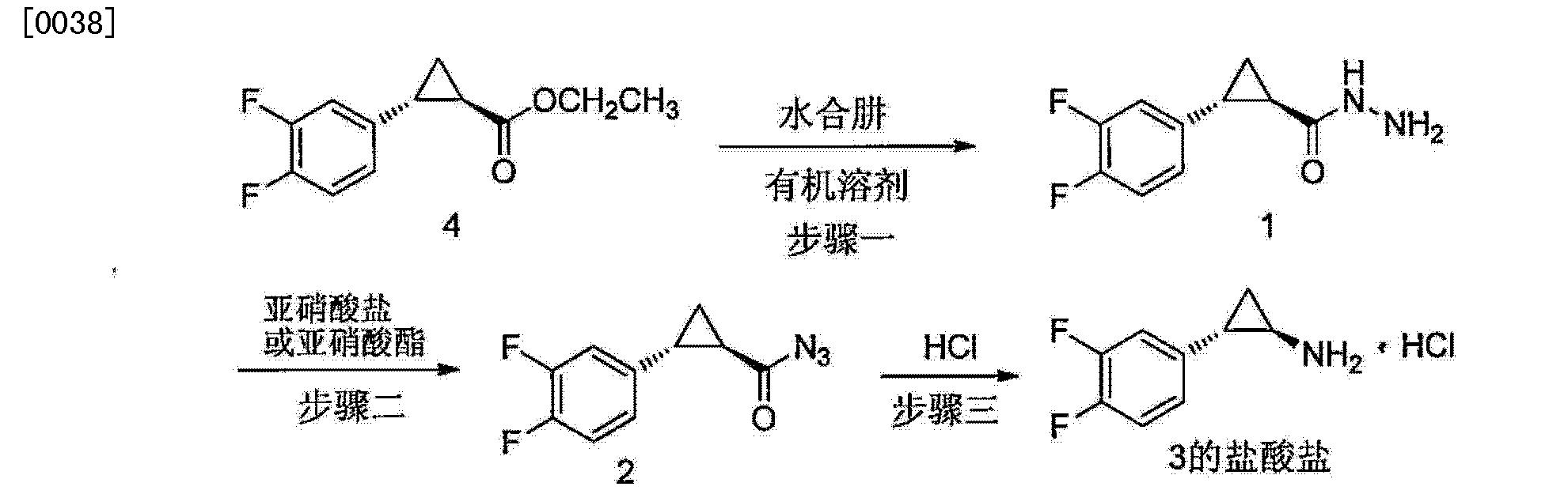 Figure CN103588674BD00066