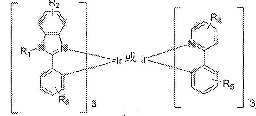 Figure CN103396455BD00263