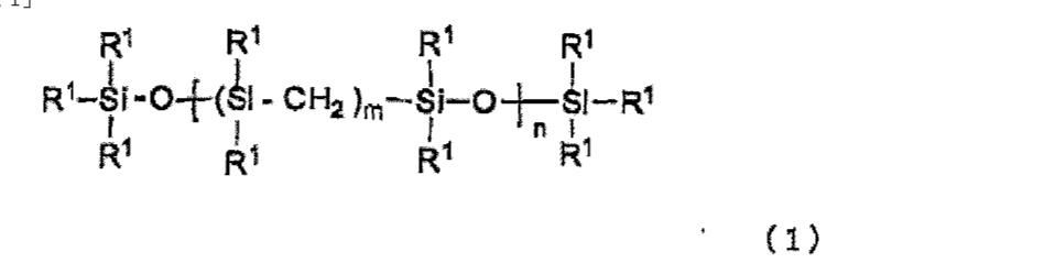 Figure CN101993539AC00021