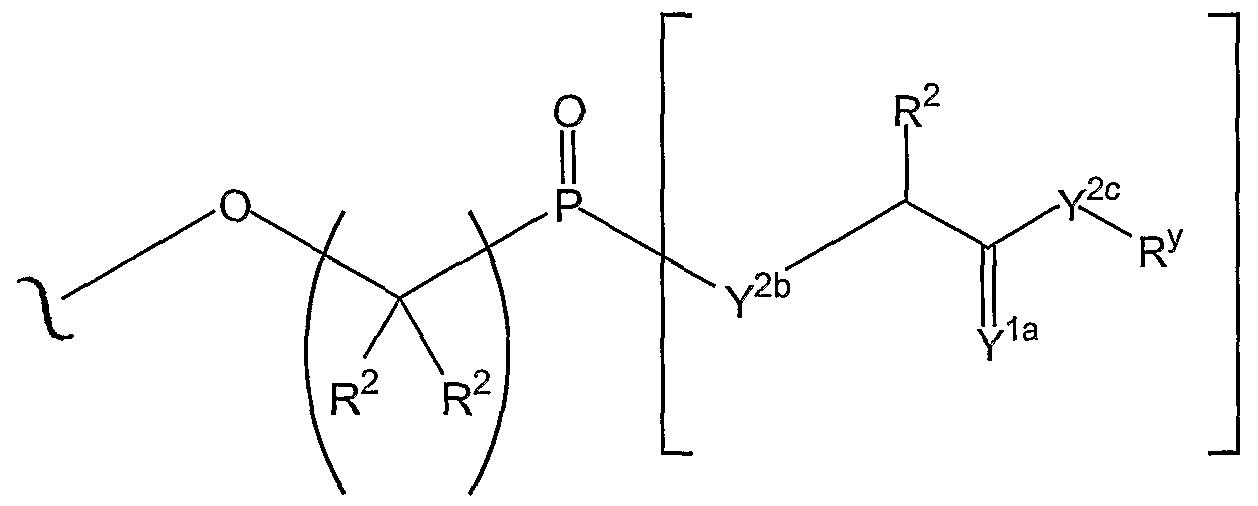 Figure imgf000197_0003