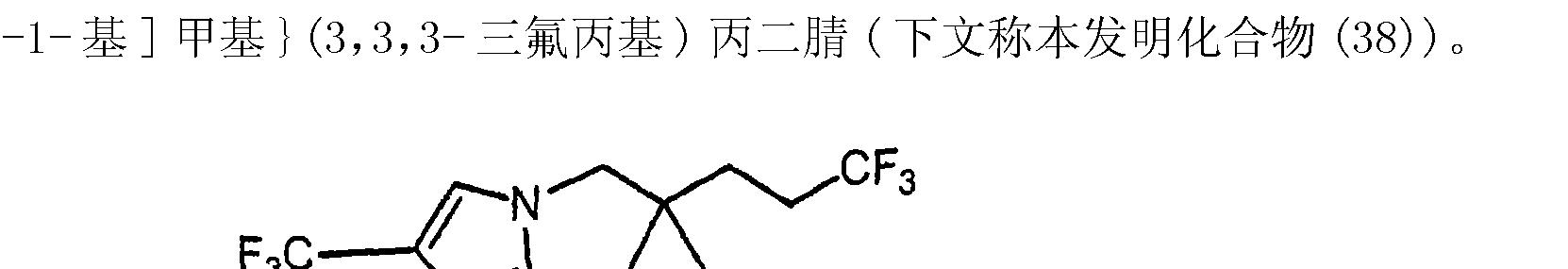 Figure CN101544606BD00441