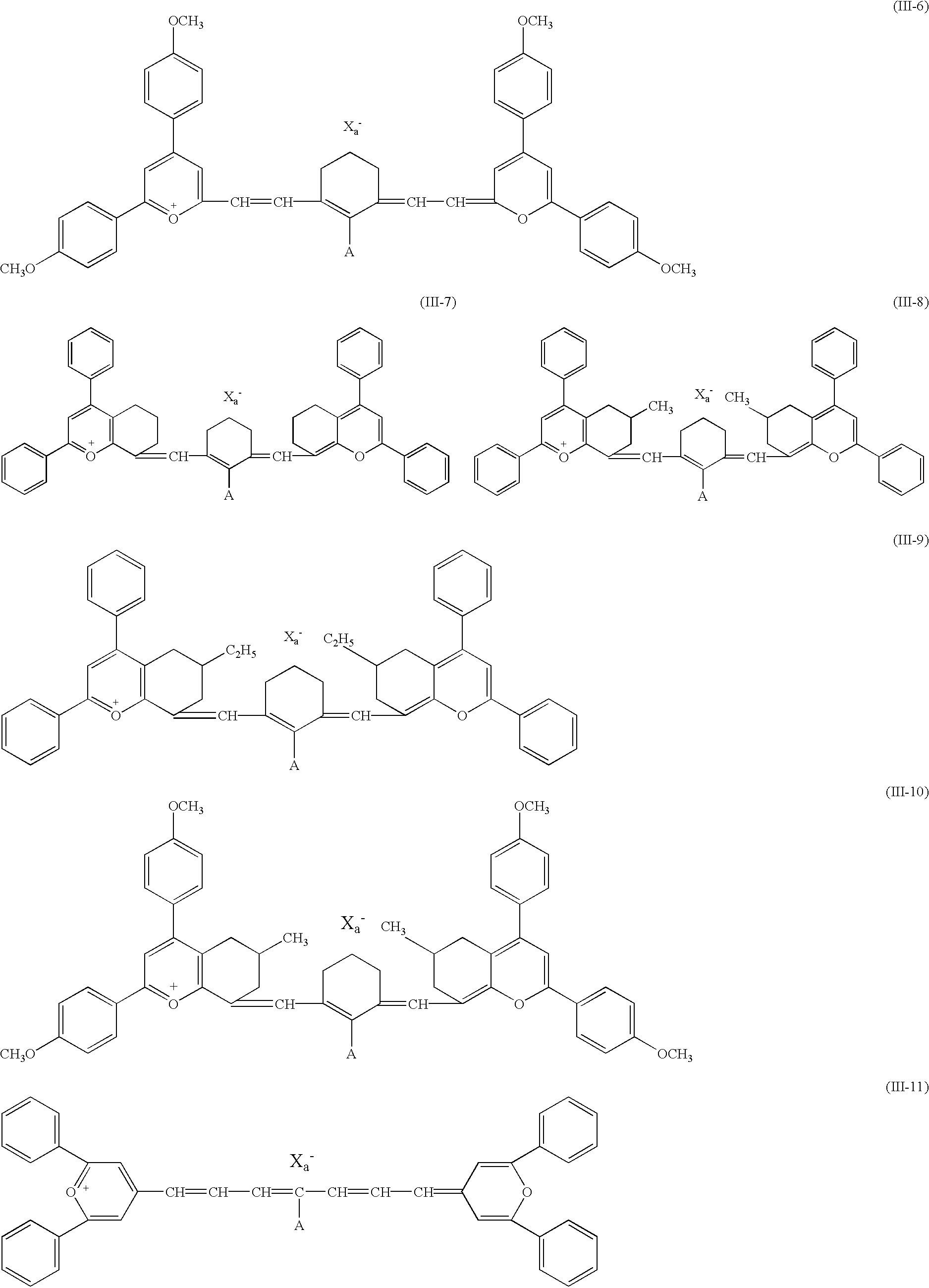 Figure US06645697-20031111-C00014