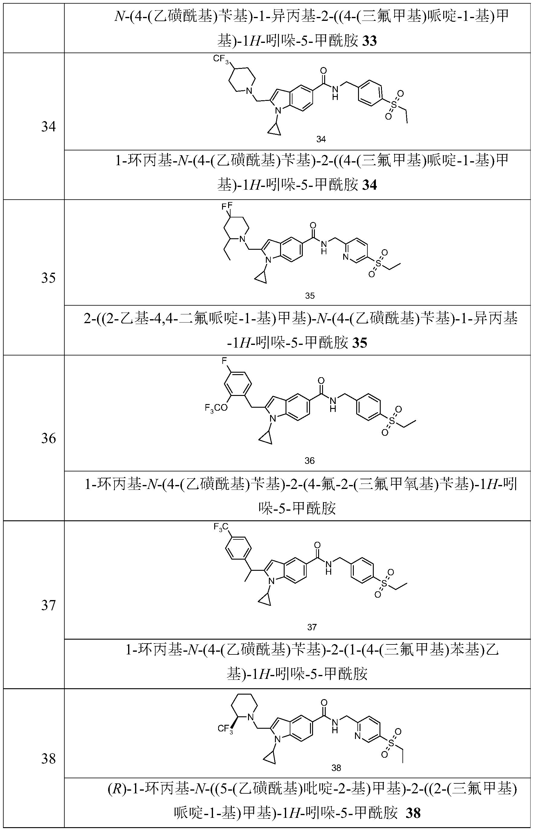 Figure PCTCN2017077114-appb-000019