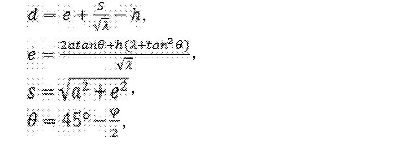 Figure CN106567721AD00031