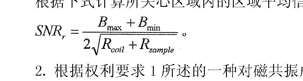 Figure CN101615214BC00032