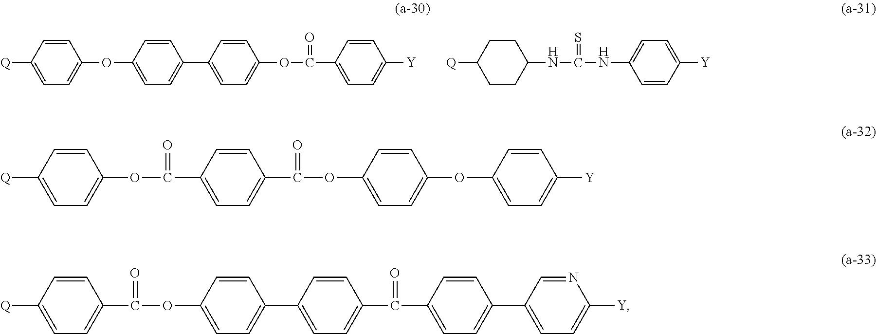 Figure US08981625-20150317-C00008