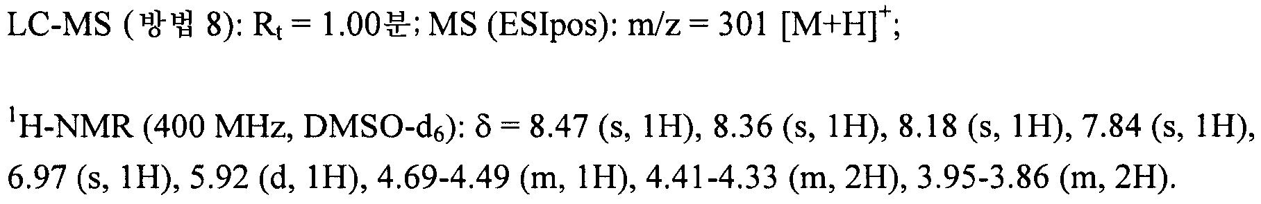 Figure 112009031182761-pct00216