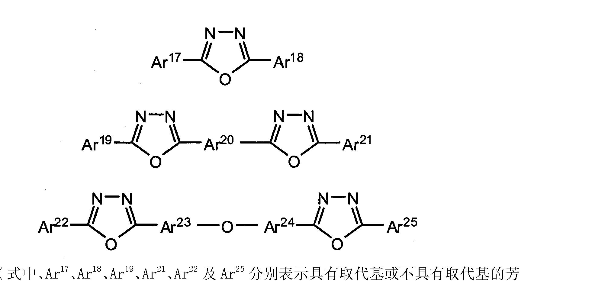 Figure CN101874316BD00511