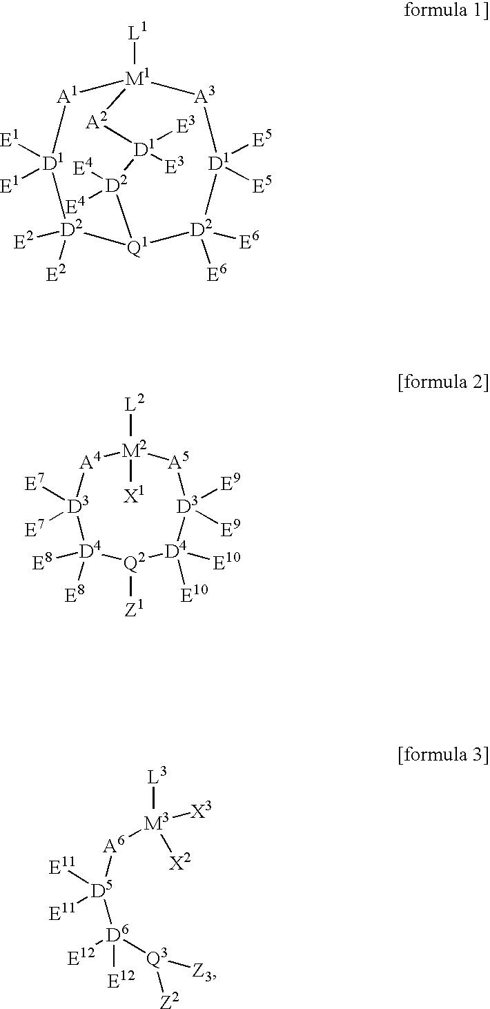 Figure US07592404-20090922-C00015