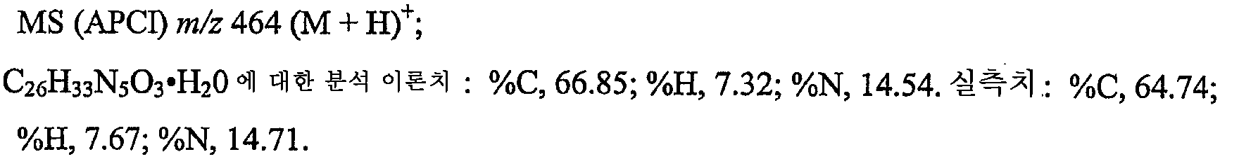 Figure 112006013759285-pct00307