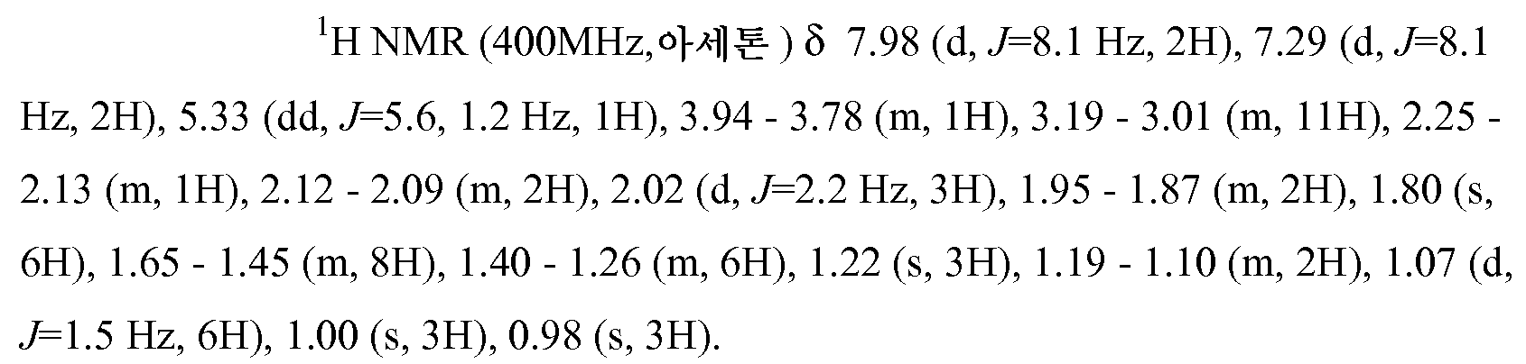 Figure pct00281
