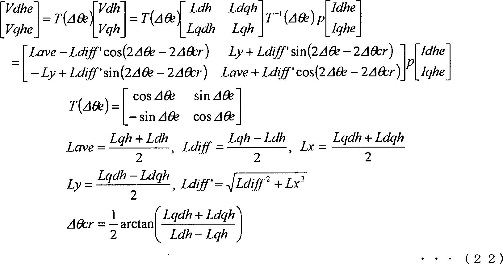 Figure DE112012003234T5_0017