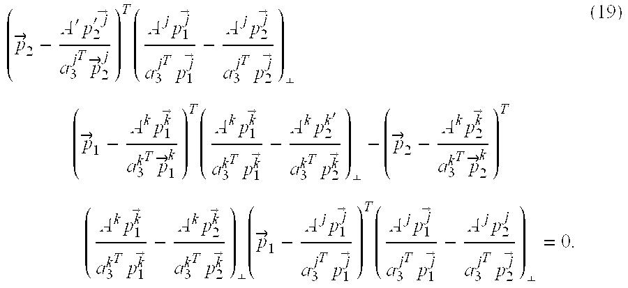 Figure US06192145-20010220-M00033
