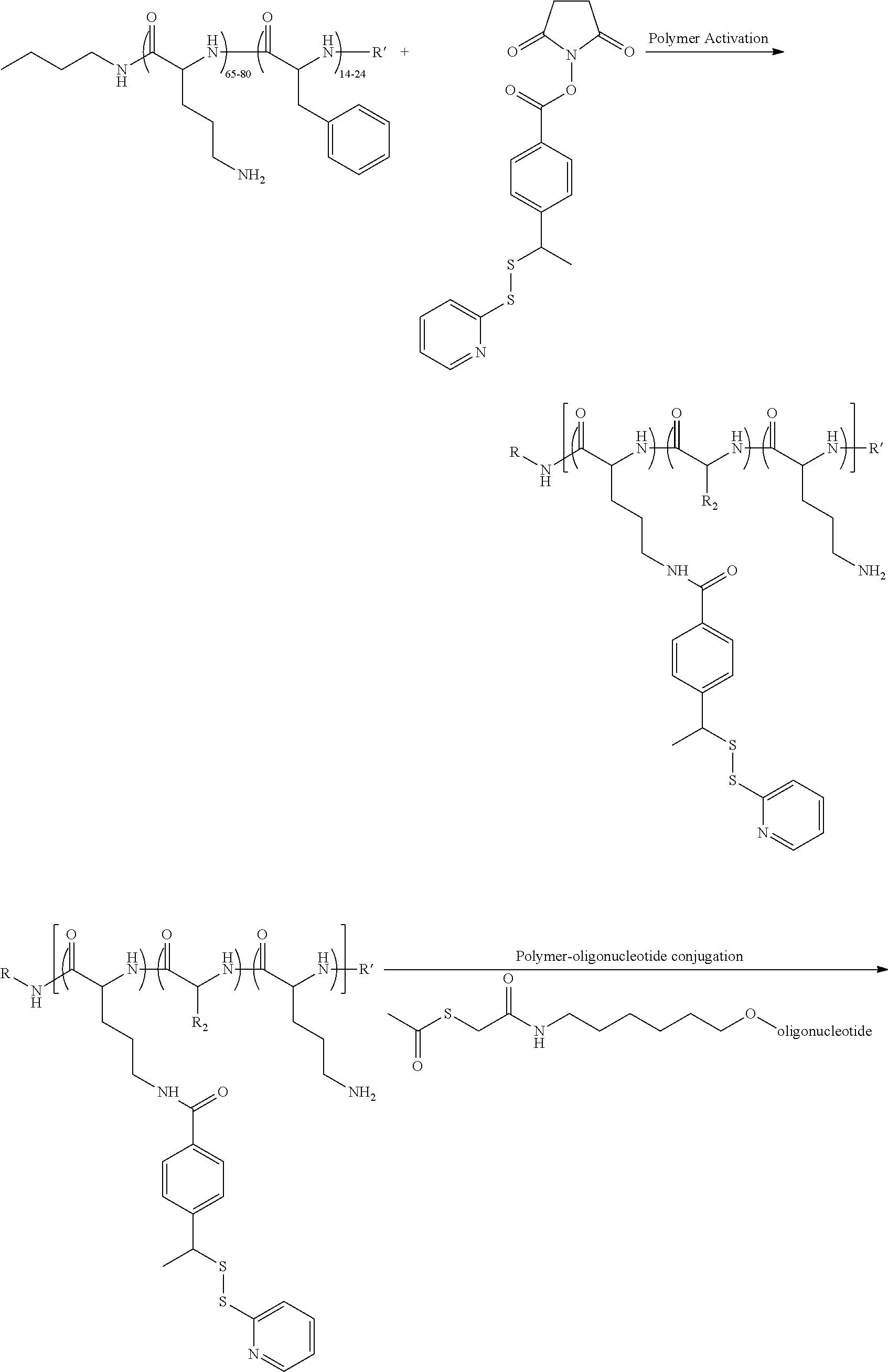 Figure US08987377-20150324-C00033