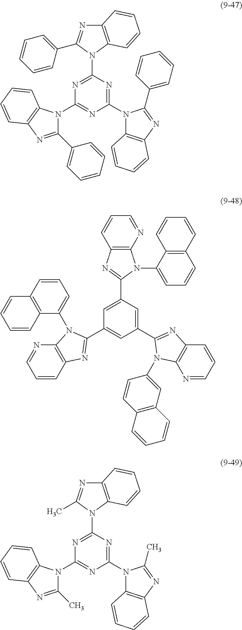 Figure US09257663-20160209-C00231
