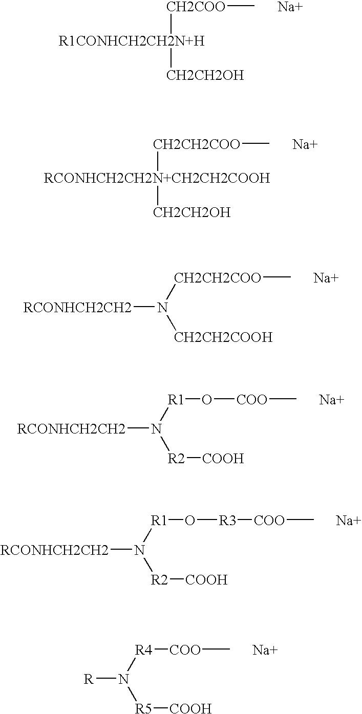Figure US20050255172A1-20051117-C00001