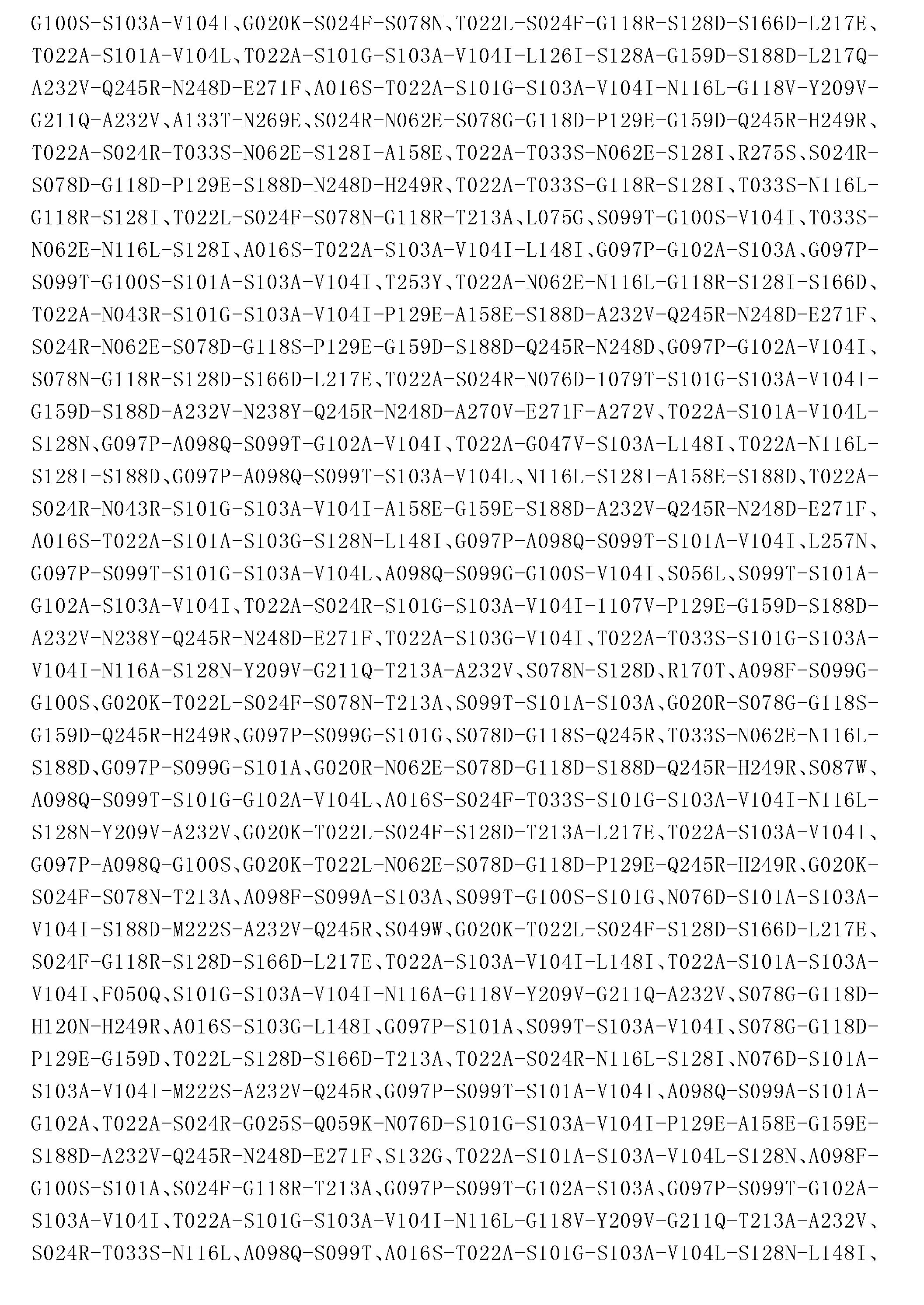 Figure CN103764823BD00891