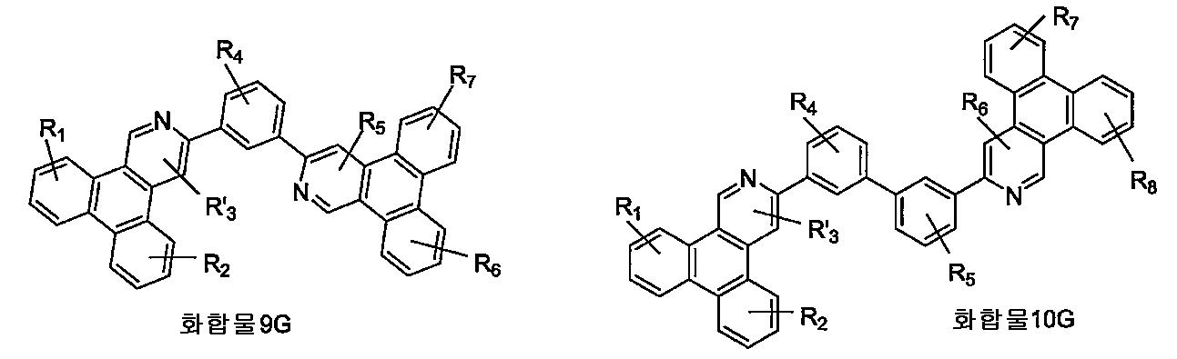 Figure 112011098457278-pct00015