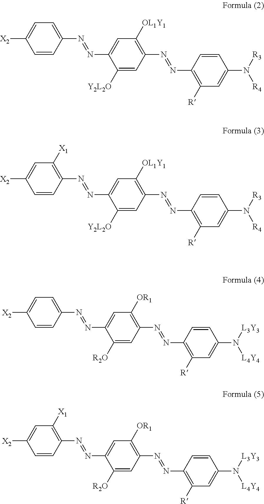 Figure US09383621-20160705-C00026