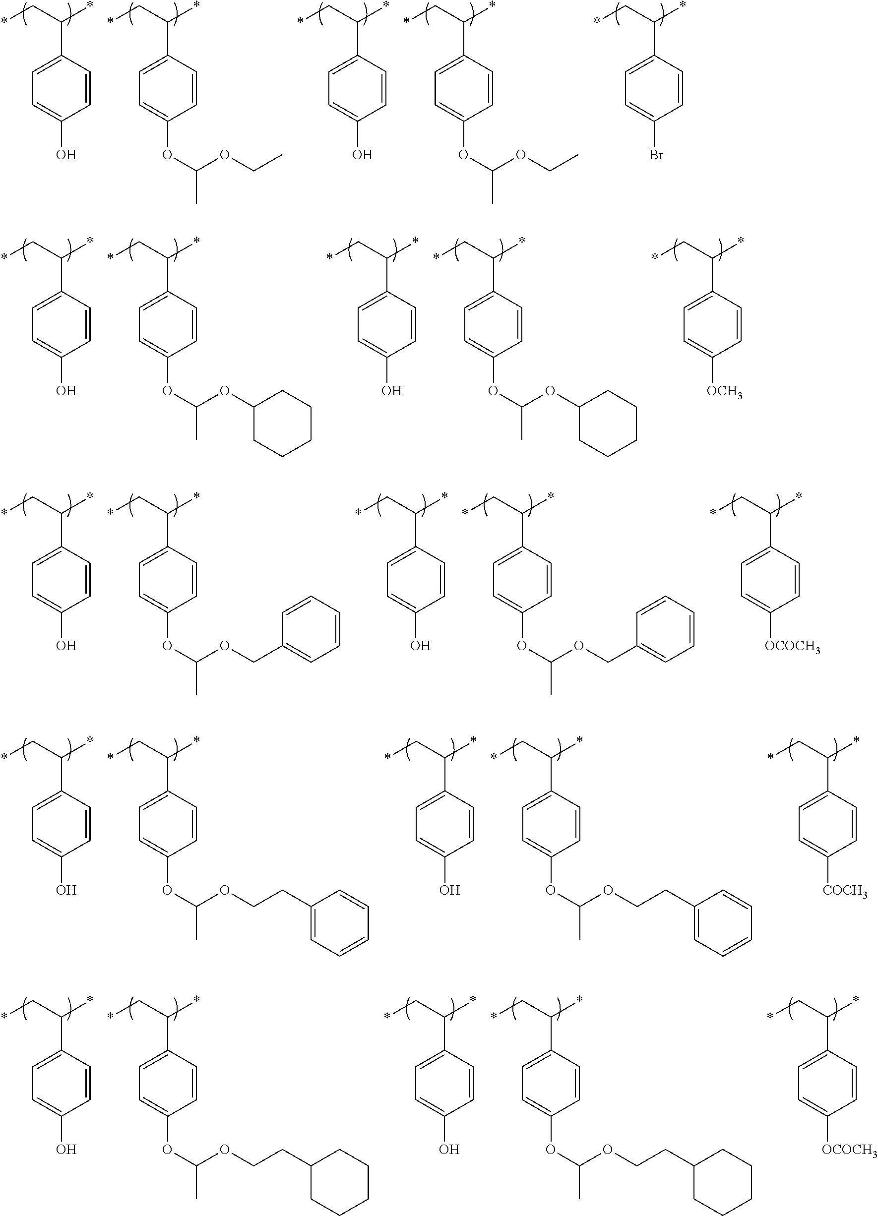 Figure US20110183258A1-20110728-C00074