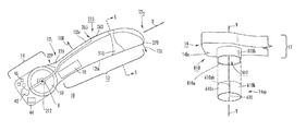US8205822B1 - Active maple seed flyer - Google Patents