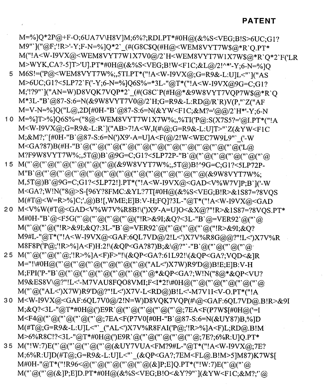 Figure US20030174721A1-20030918-P00046
