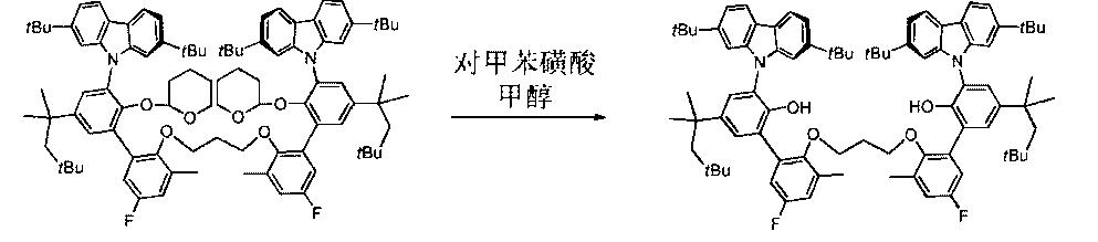 Figure CN104854144AD00421