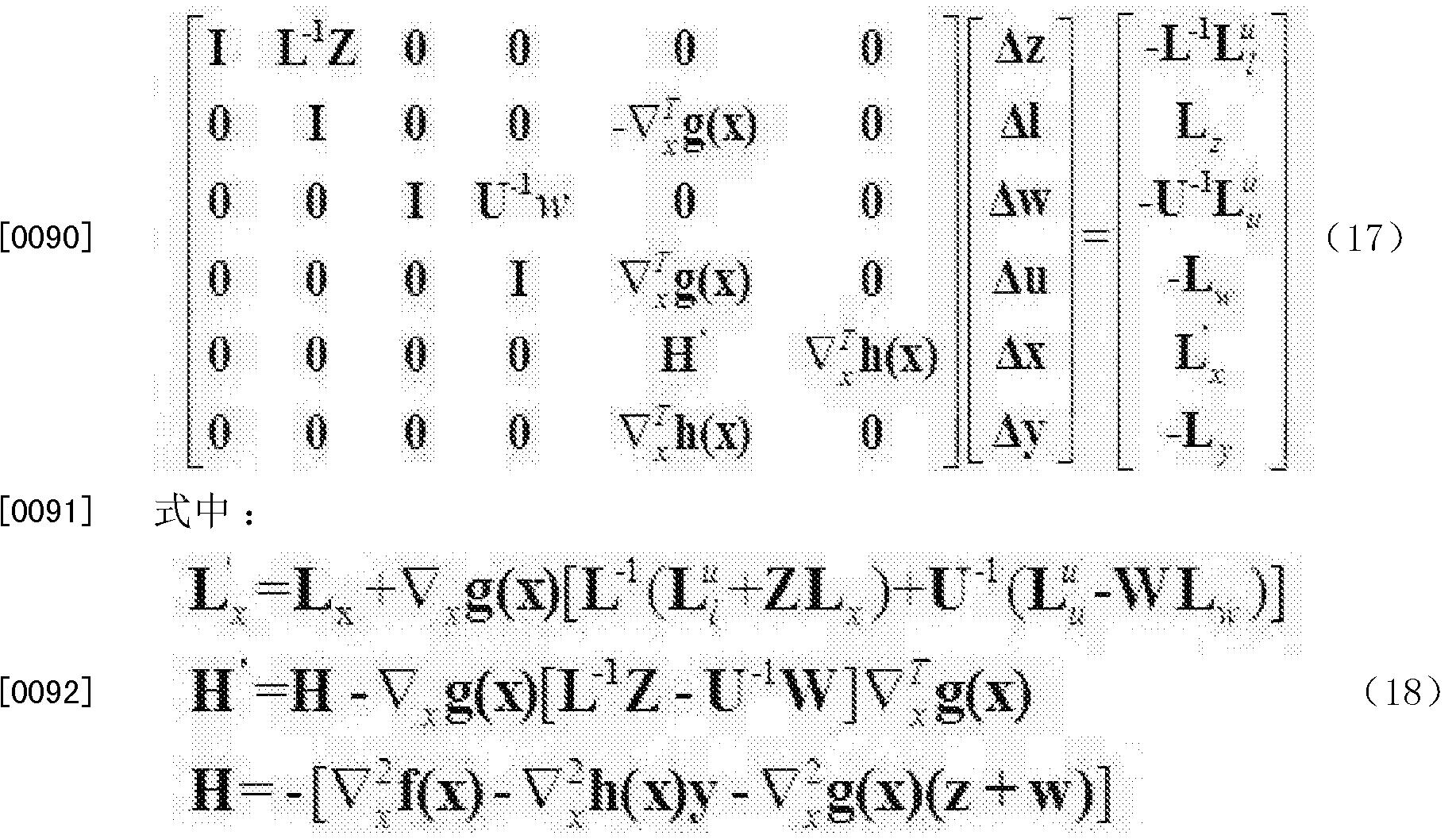 Figure CN103439941BD00134