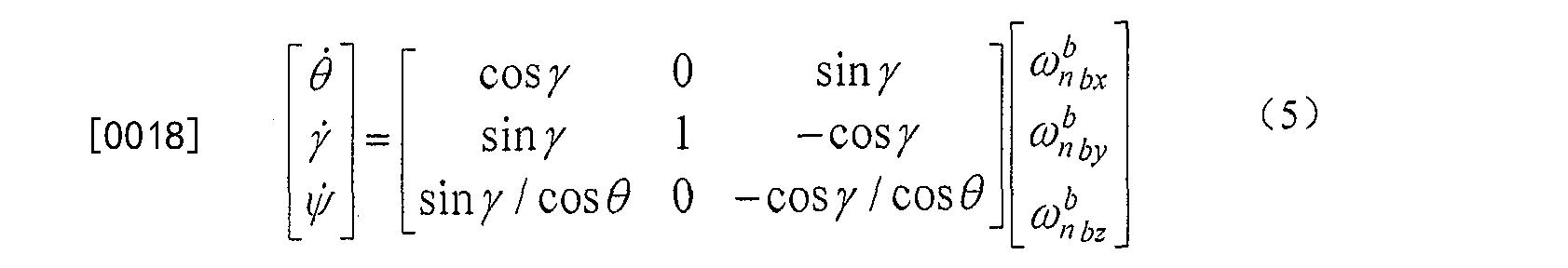 Figure CN105300381BD00055