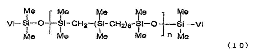 Figure CN101993539AD00122