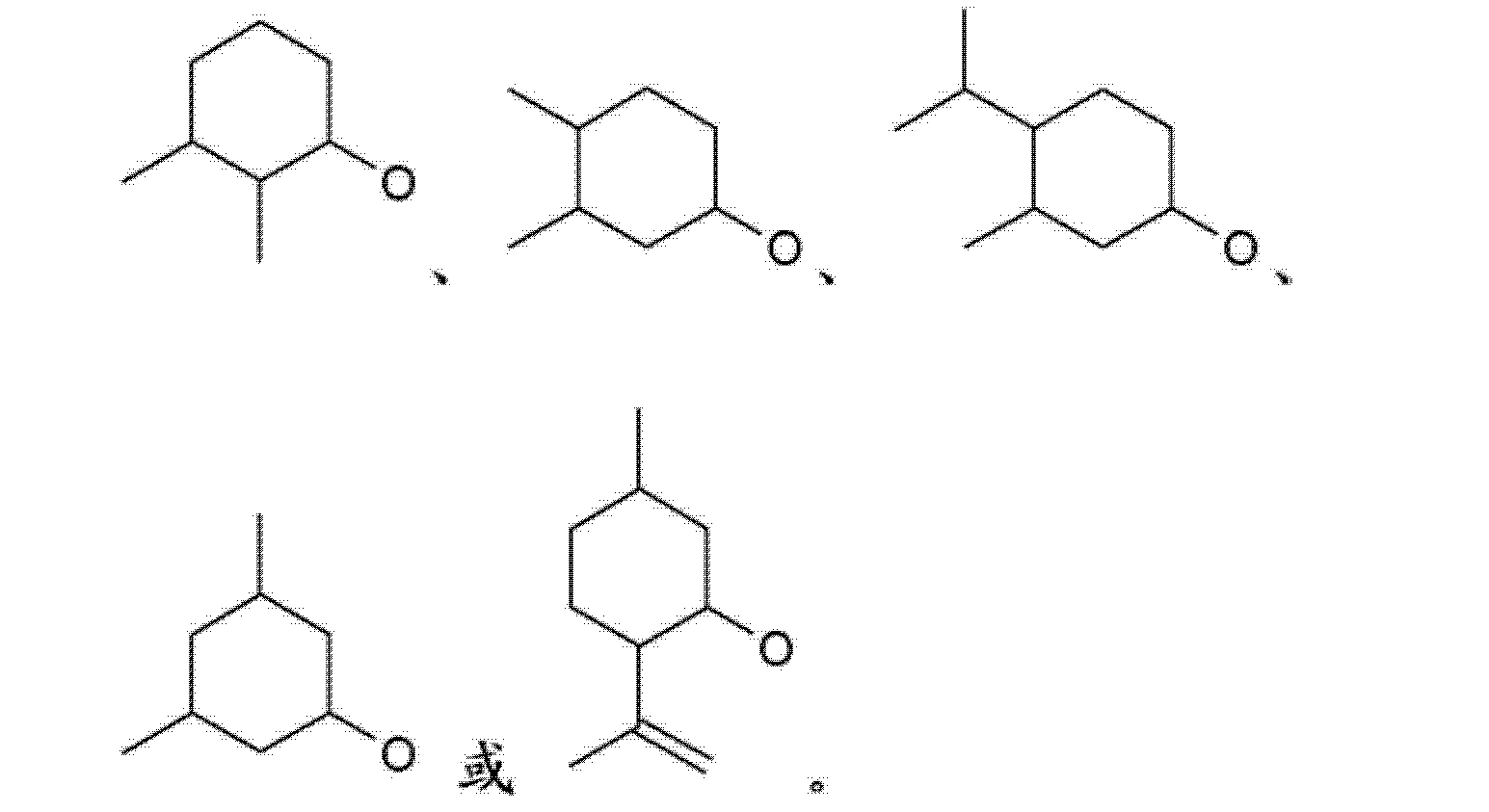 Figure CN103025310AC00032