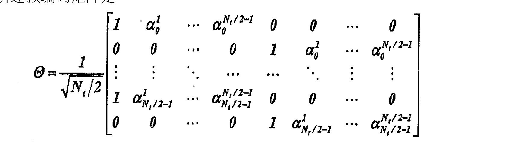 Figure CN1969522BC00032