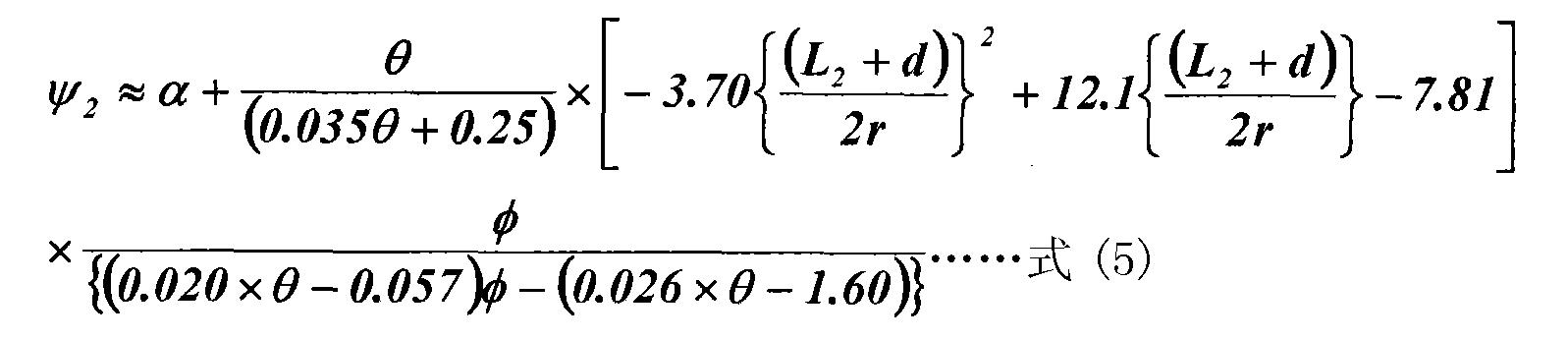 Figure CN101858595BD00131