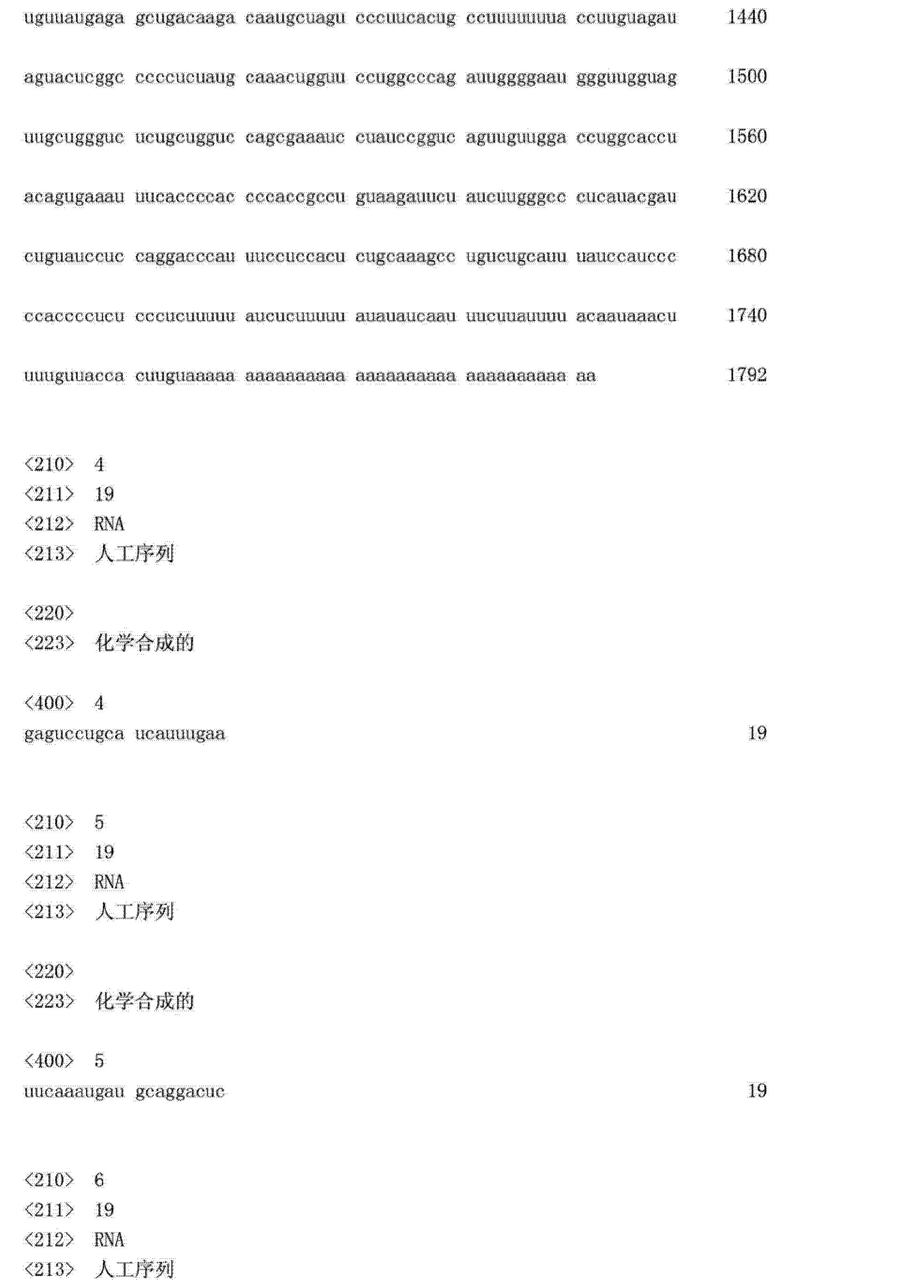 Figure CN103298939AD00981