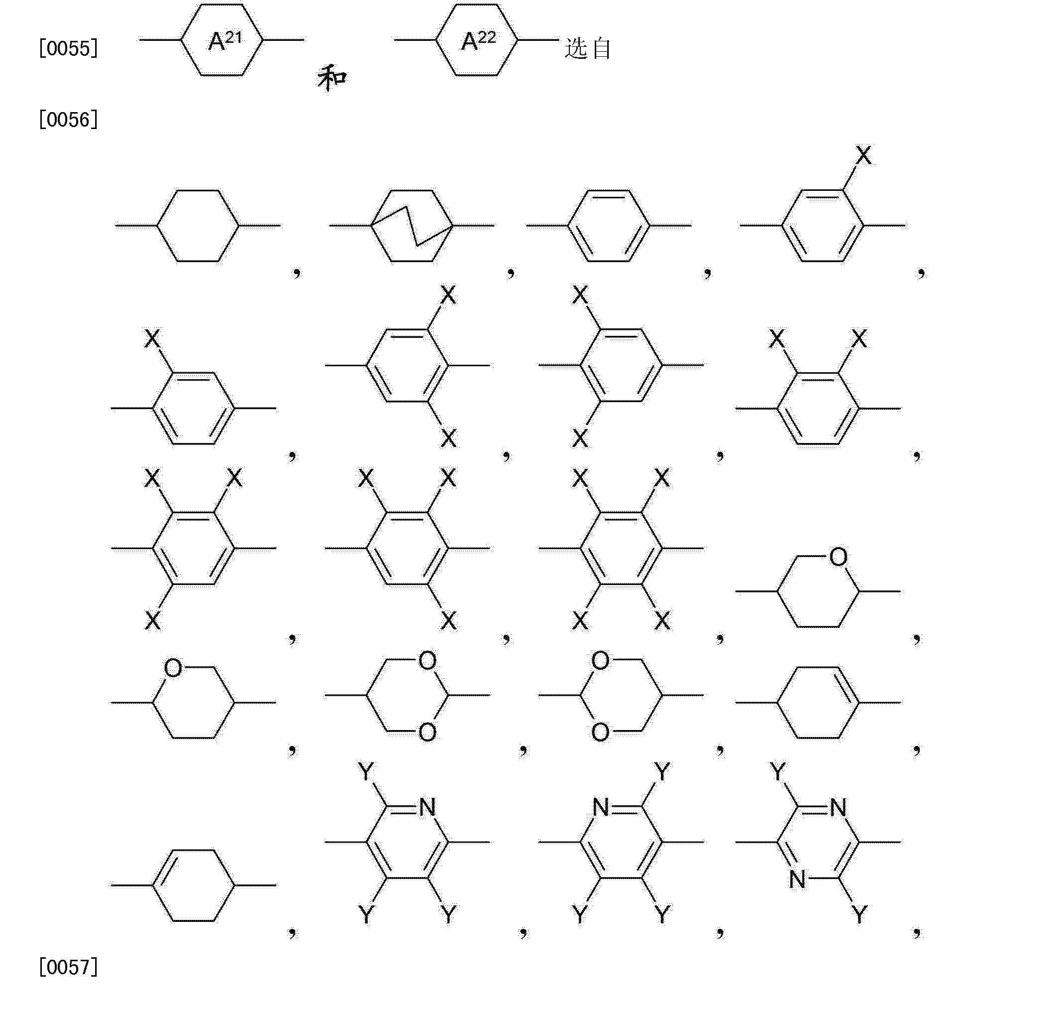 Figure CN103180409AD00211